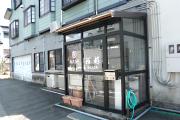 湯沢営業所